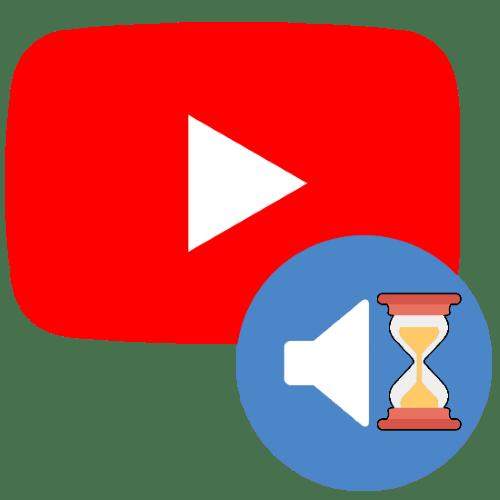 видео отстает от звука на youtube
