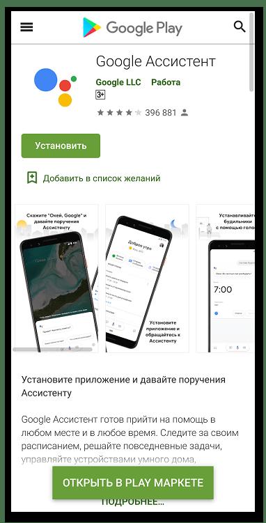 Сравнение Google Assistant и Siri