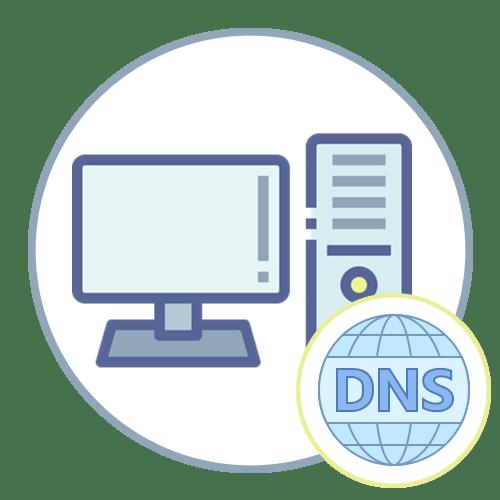 DNS-сервер не отвечает в Windows