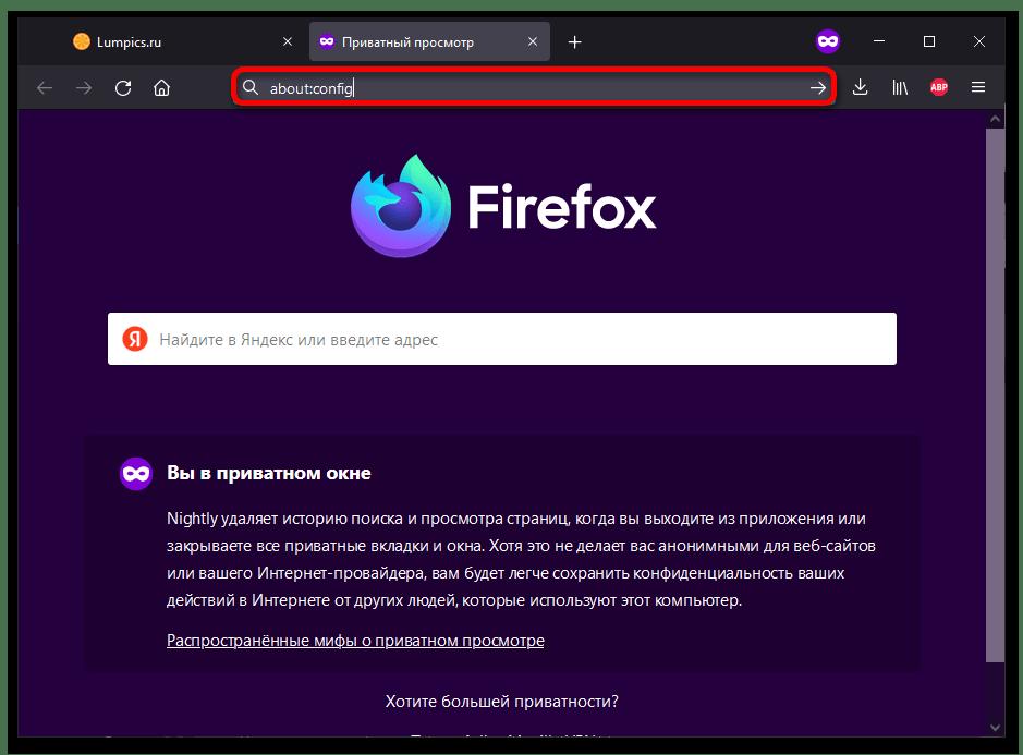 Firefox не сохраняет пароль прокси_004