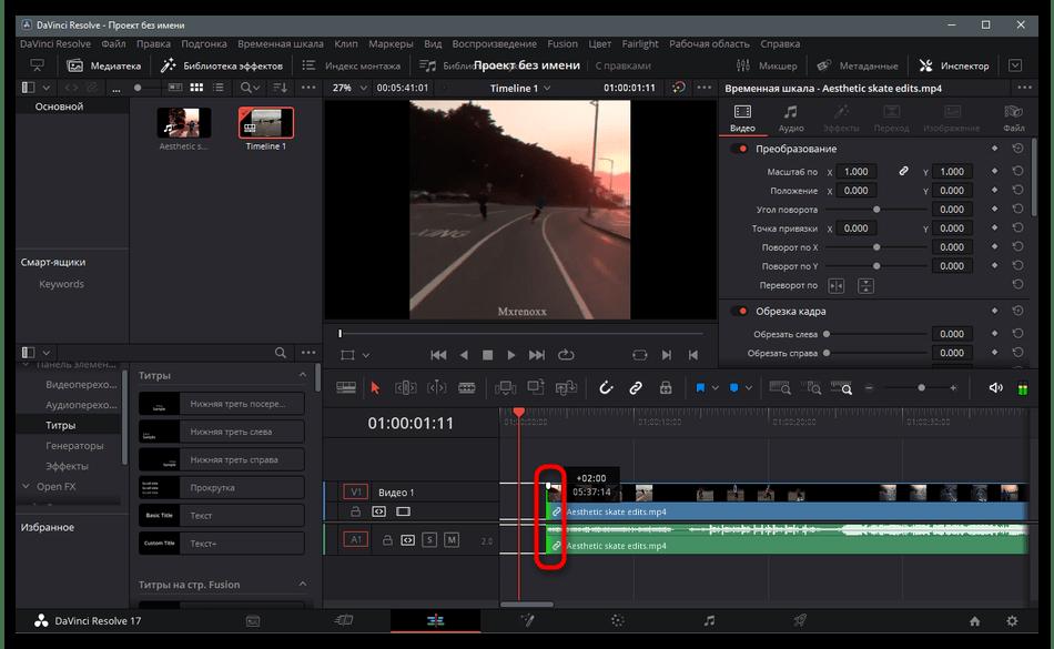 Как обрезать видео в ТикТок-41