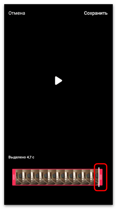 Как обрезать видео в ТикТок-5