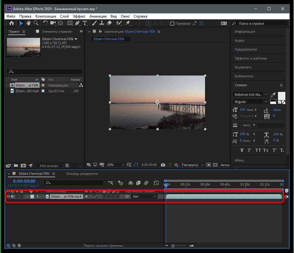 Как обрезать видео в ТикТок-50