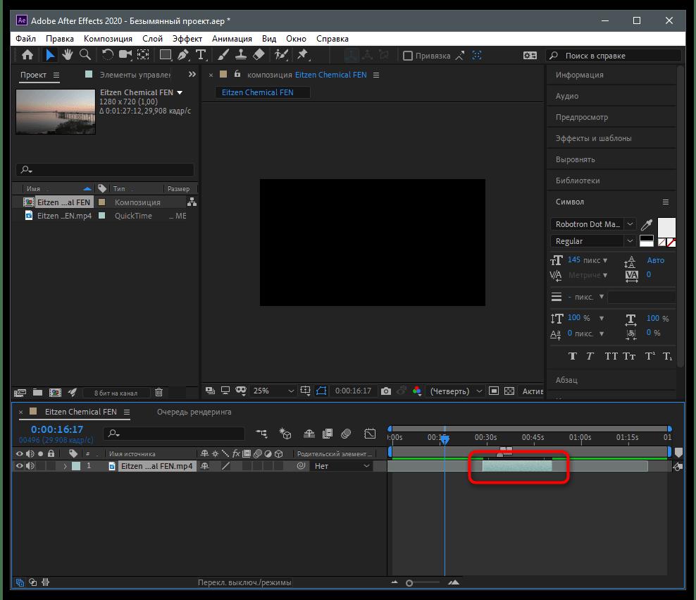 Как обрезать видео в ТикТок-52