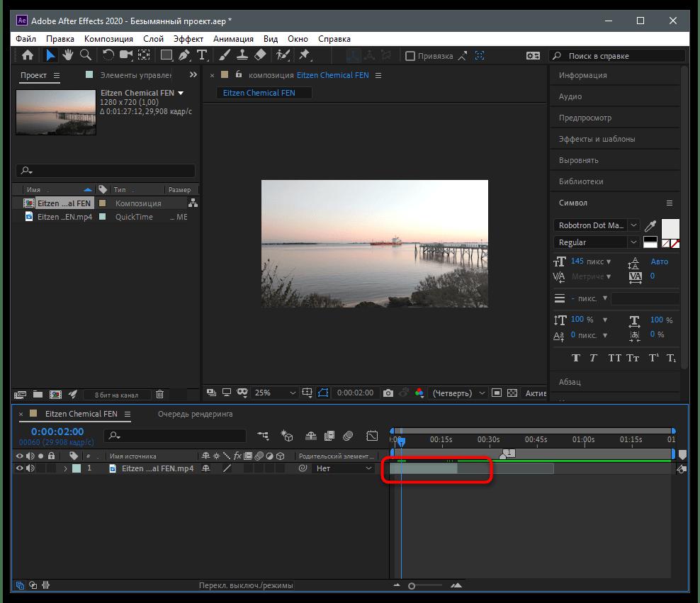Как обрезать видео в ТикТок-53