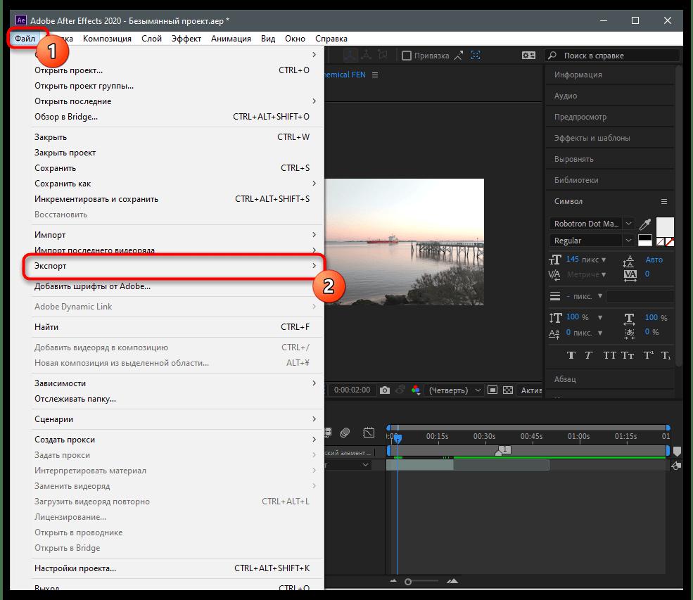 Как обрезать видео в ТикТок-54