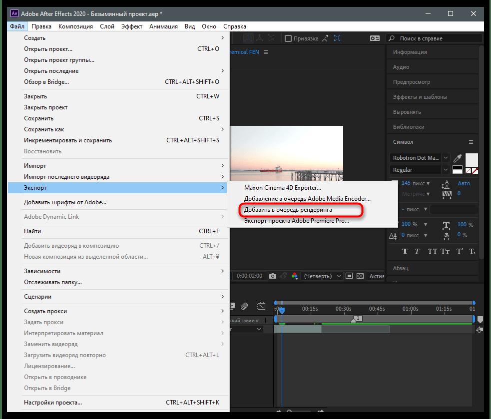 Как обрезать видео в ТикТок-55