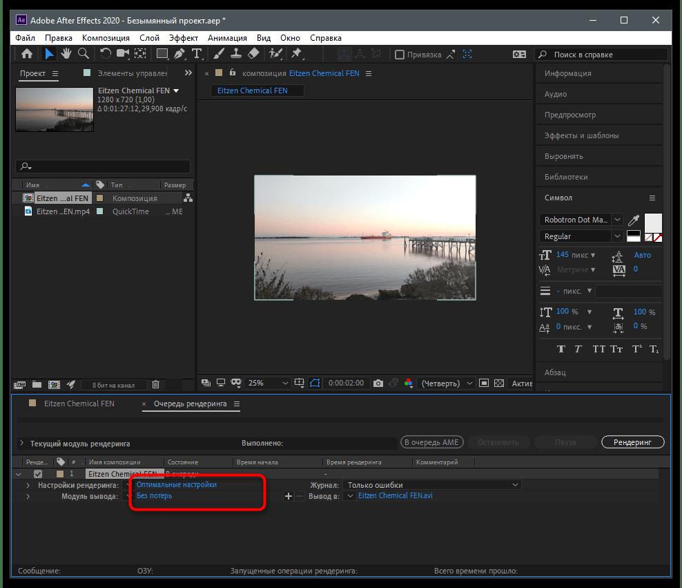 Как обрезать видео в ТикТок-56