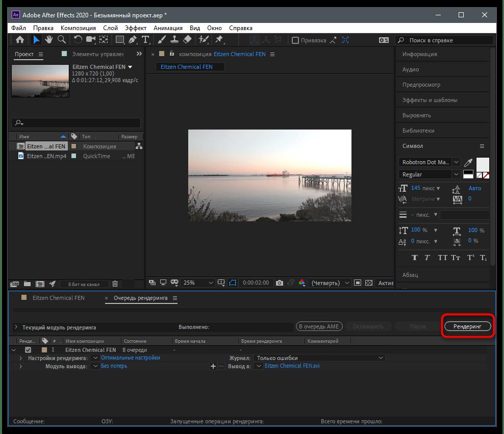 Как обрезать видео в ТикТок-58