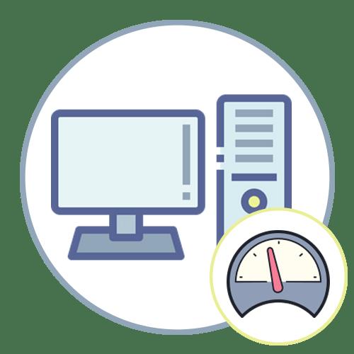 Как ограничить скорость интернета на компьютере