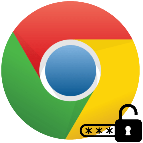 Как отключить автозаполнение в Google Chrome