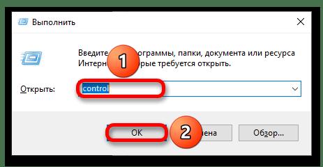 Как отключить прокси сервер на Windows 10_001