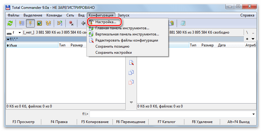 Как открыть скрытые папки в Windows-3