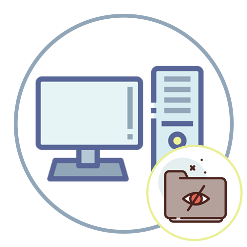 Как открыть скрытые папки в Windows