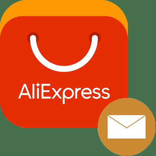 Как поменять почту на алиэкспресс