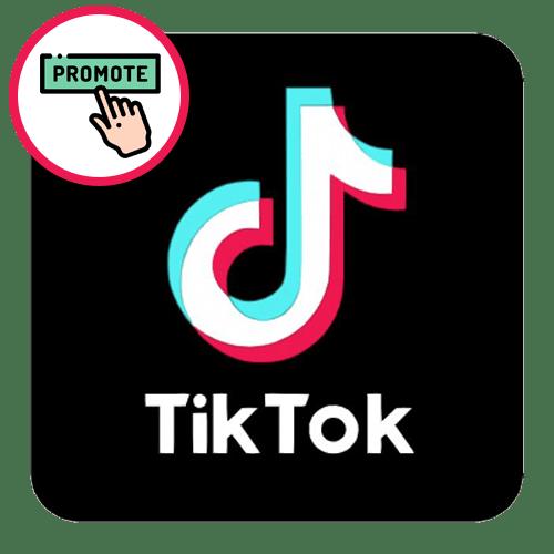 Как продвигать видео в TikTok