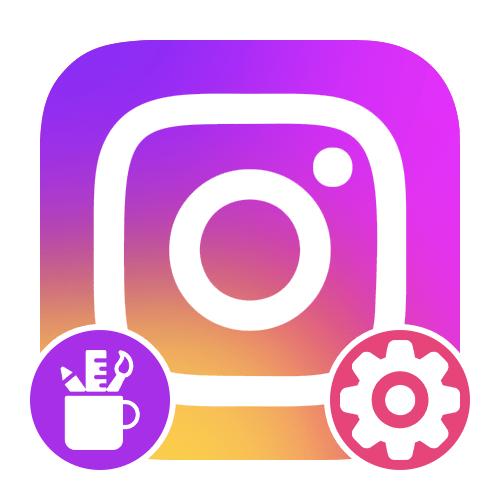 Как сделать шаблон для Инстаграм