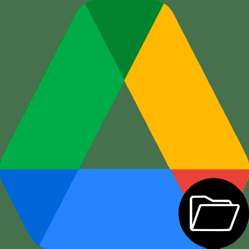 Как скачать папку с Google Диска
