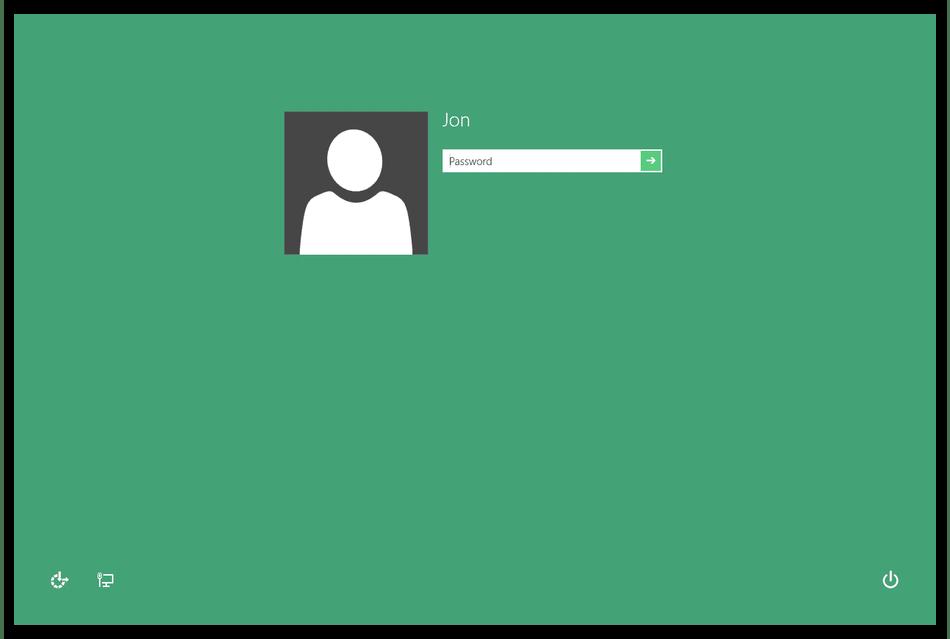 Как сменить пользователя на компьютере-4
