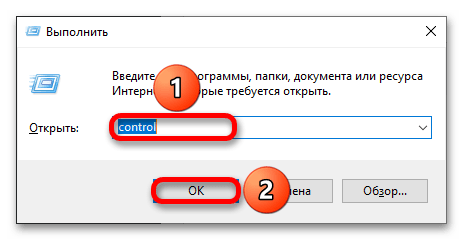 Как узнать свой прокси-сервер_009