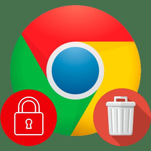 Как в Chrome отключить прокси