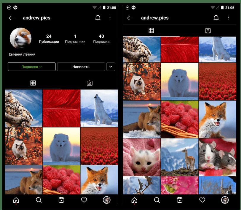 Оформление аккаунта Instagram в одном стиле