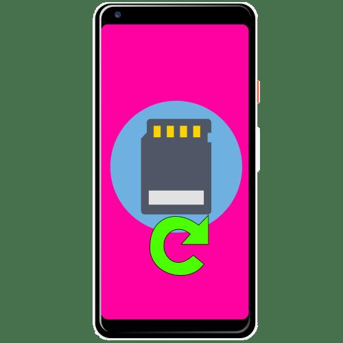как восстановить карту памяти на телефоне