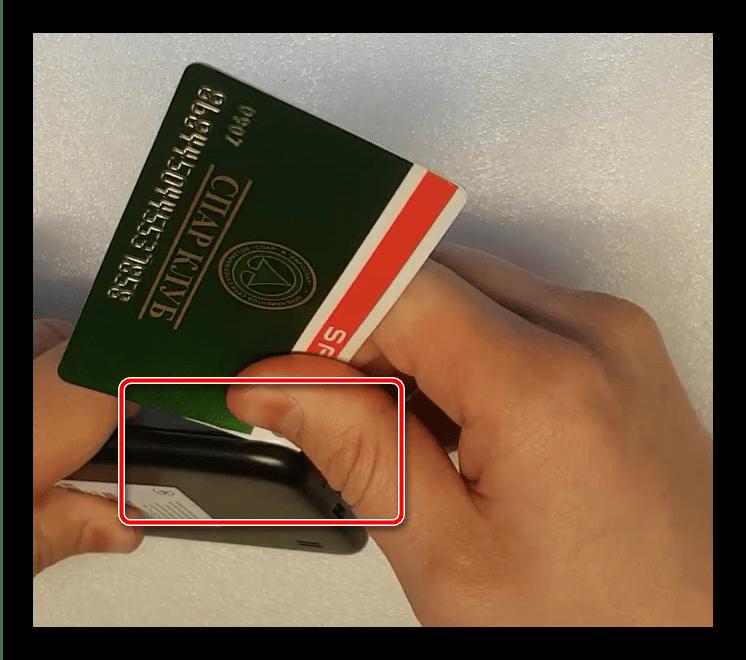 как вставить карту памяти в телефон-1