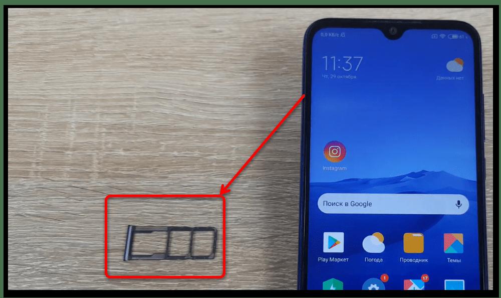 как вставить карту памяти в телефон-10