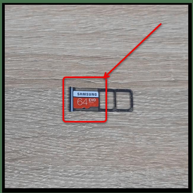 как вставить карту памяти в телефон-11