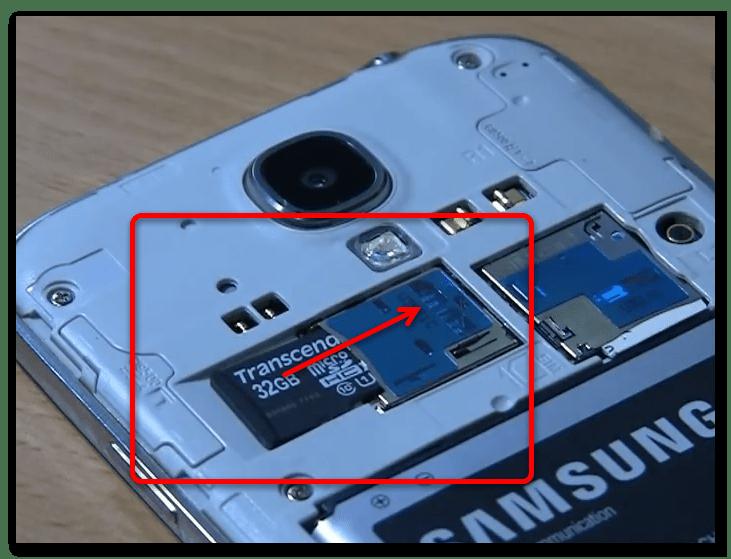 как вставить карту памяти в телефон-3