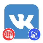 Как выкладывать музыку ВКонтакте