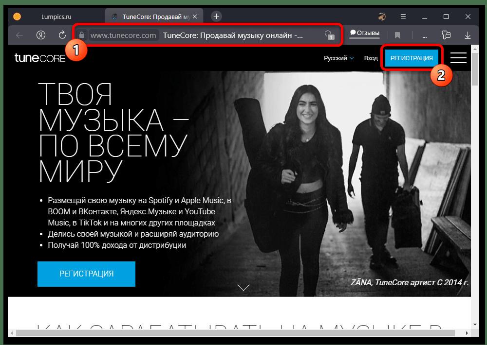 Как выкладывать музыку ВКонтакте_001