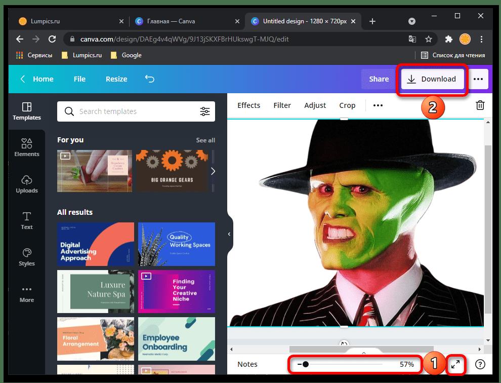 Как вырезать лицо с фото онлайн_041