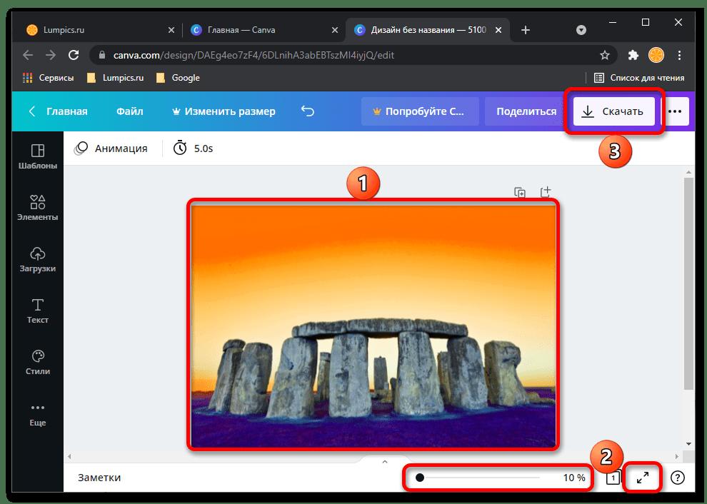Как заменить цвет на фото онлайн_017