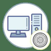 Конфигуратор компьютера онлайн