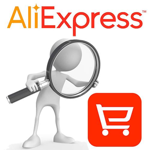 Как найти магазин на АлиЭкспресс