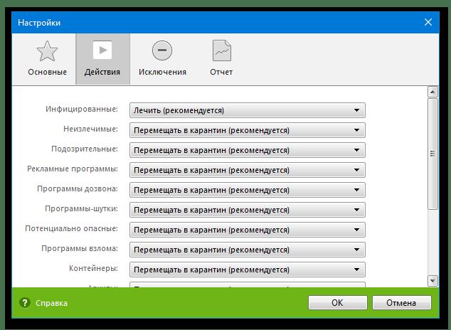 Не удаётся подключиться к службе Windows_009