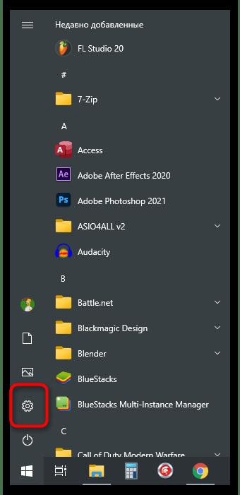 Неправильные разрешения для каталогов службы поиска Windows-1