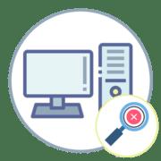 Неправильные разрешения для каталогов службы поиска Windows