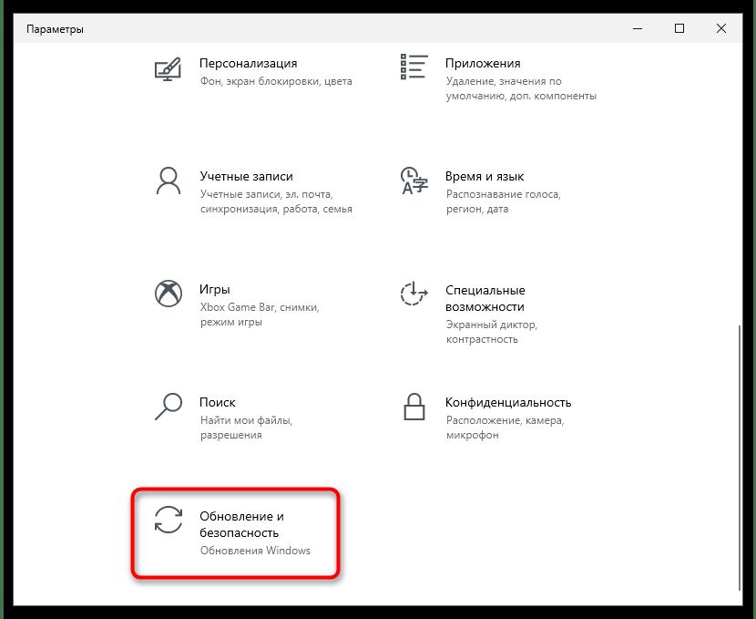 Неправильные разрешения для каталогов службы поиска Windows-2