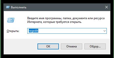 Включение или отключение компонентов Windows-7