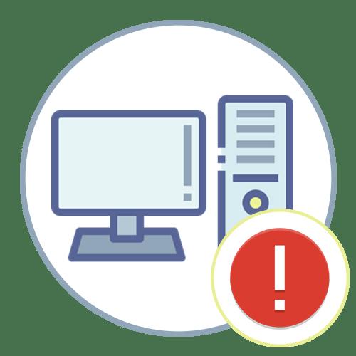 Windows не удается установить необходимые файлы