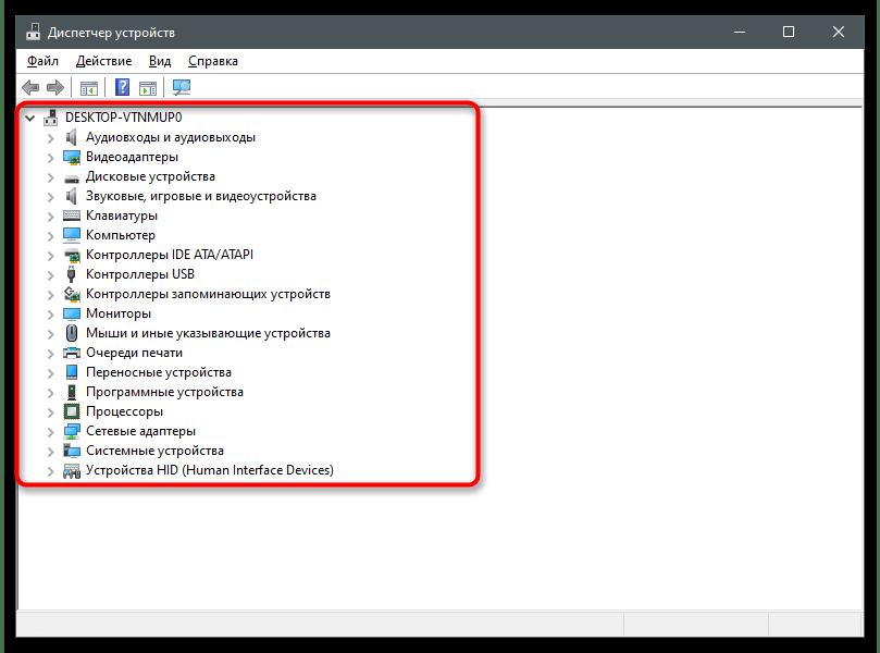 Автоматическое восстановление не удалось восстановить компьютер-18