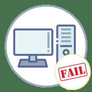 Автоматическое восстановление не удалось восстановить компьютер
