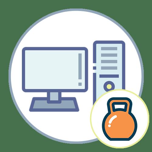 Как изменить вес фотографии на компьютере