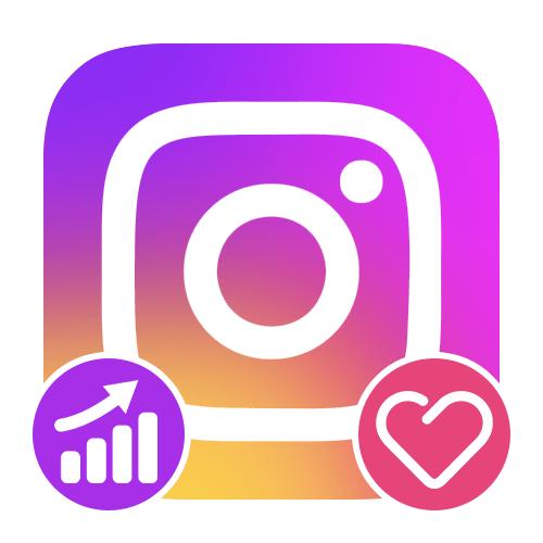 Как набрать много лайков в Инстаграме