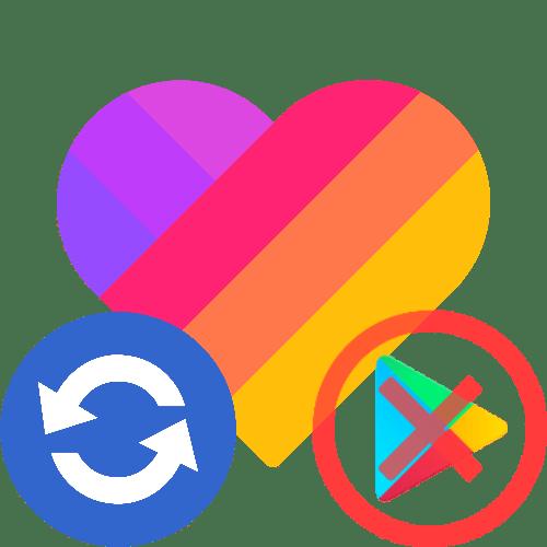 Как обновить Likee без Play Market