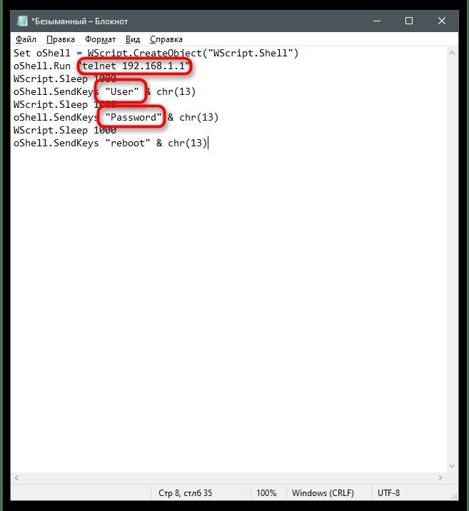 Как отключить интернет на компьютере на время-53