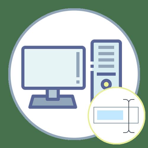 Как переименовать компьютер